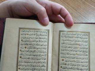 Yaklaşık 250 Yıllık Ketebeli Antika El Yazması Kur'an-ı Kerim