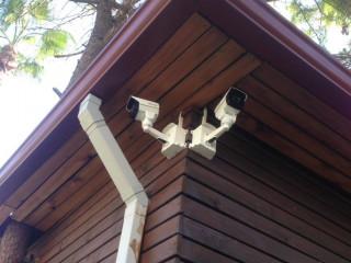 Bilişim ve güvenlik sistemleri kurulum montaj ve bakım