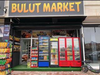Acil Satılık Cadde üzeri devren satılık market