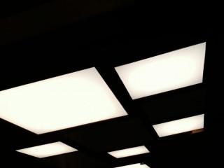 Gergi tavan barisol tavan M2