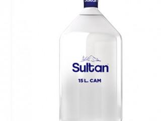 Sultansu/büsrasu
