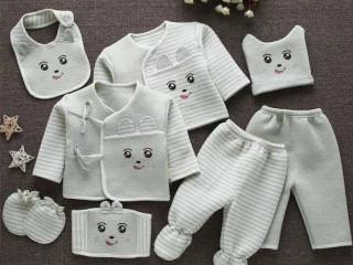 Toptan Bebek Kıyafetleri ve Bebek Ürünleri Alımı Yapılacaktır Fiyat Teklifleri Bekliyoruz