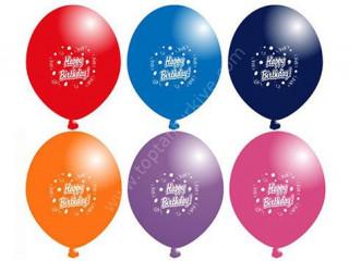 100 Adet Doğum Günü Happy Birthday Baskılı Balon
