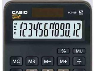 Casio Hesap Makinesi Masaüstü Mx-12B-Bk