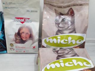 -%50 indirimli kedi mamalari sifir urun