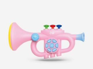 Neşeli trompet