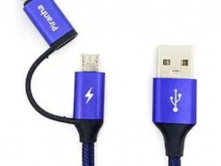 Piranha PİRANHA3352 2 In 1 Mikro USB Ios Kablosu
