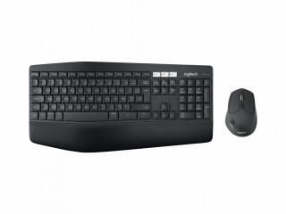 Logitech MK850 Kablosuz Klavye Mouse Set 920-008230