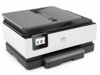 HP OfficeJet Pro 8023 Yazıcı