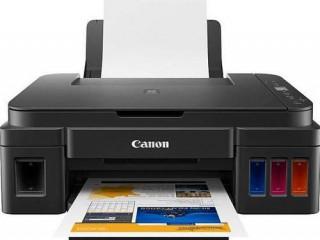 Canon PIXMA G2411 Yazıcı